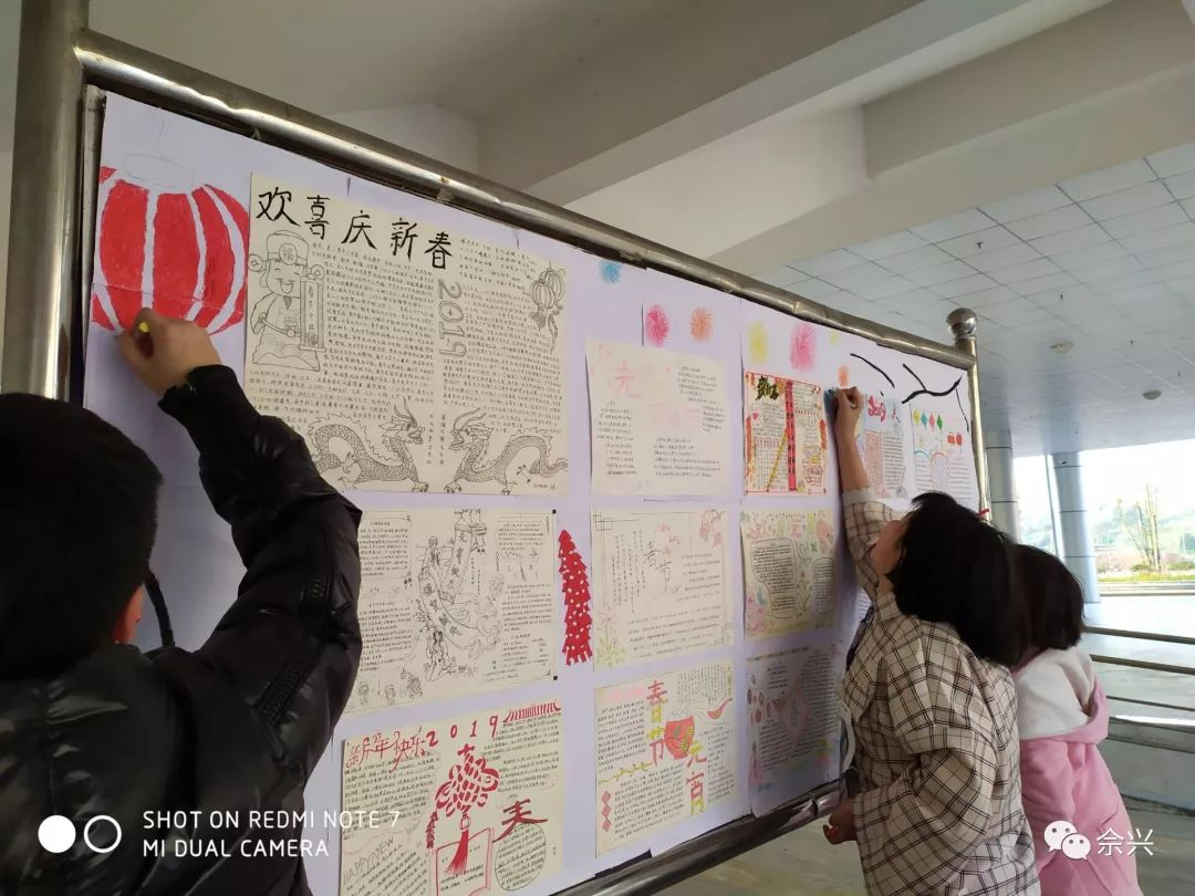 再见@心心之火志愿服务队 个人日记 第10张