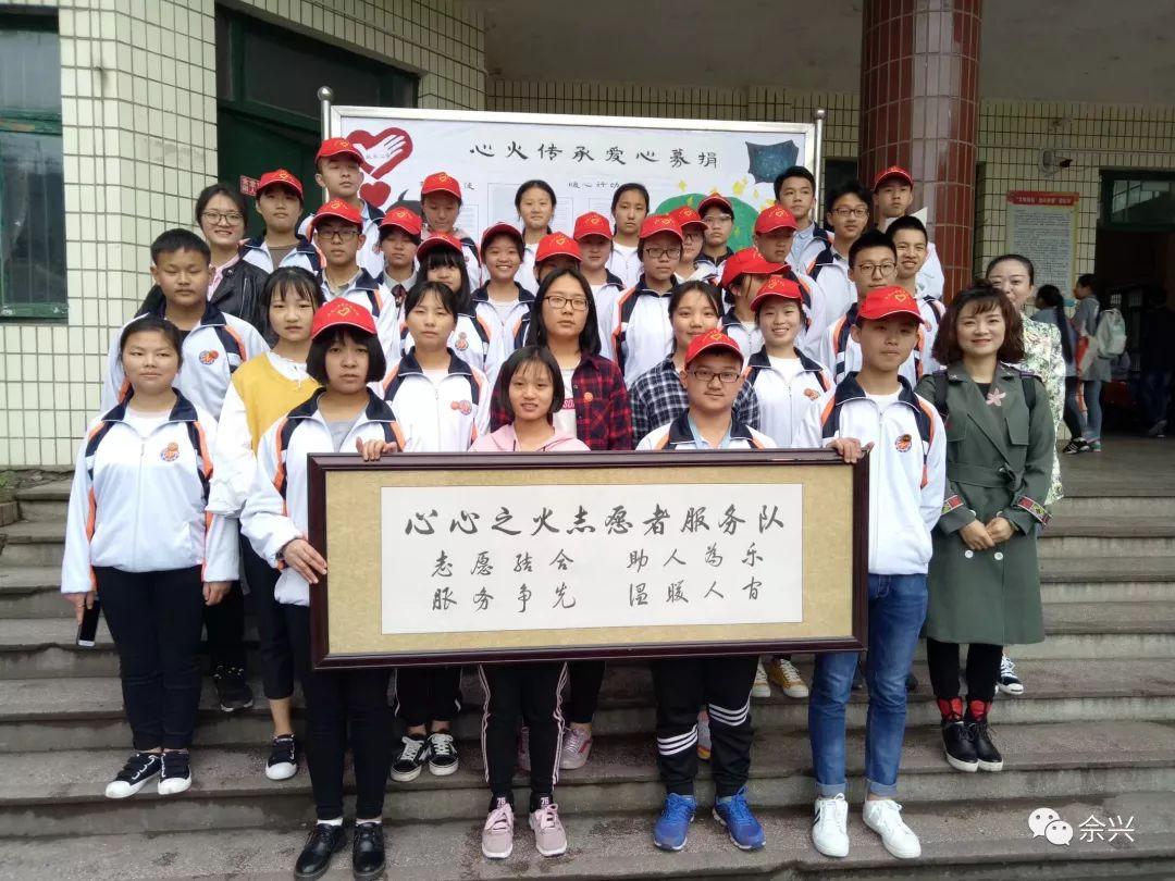 再见@心心之火志愿服务队 个人日记 第13张