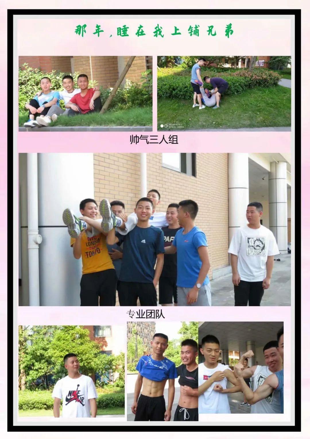 再见,云涛之家—叙永三中17级10班毕业纪念 叙永三中 第26张