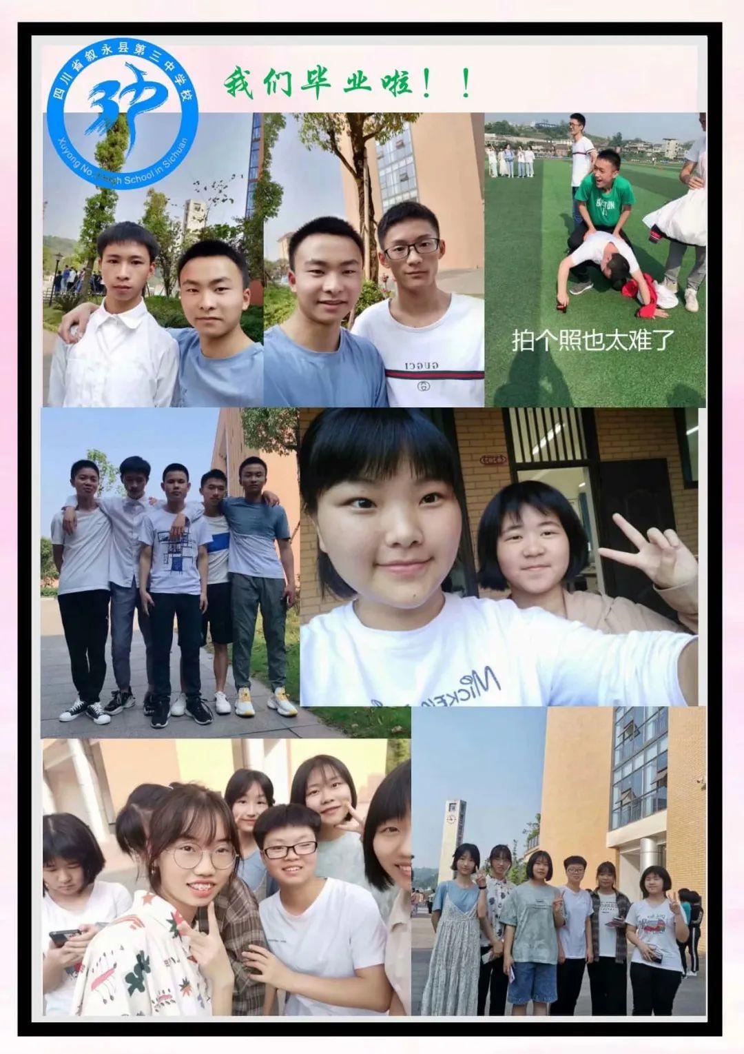 再见,云涛之家—叙永三中17级10班毕业纪念 叙永三中 第76张