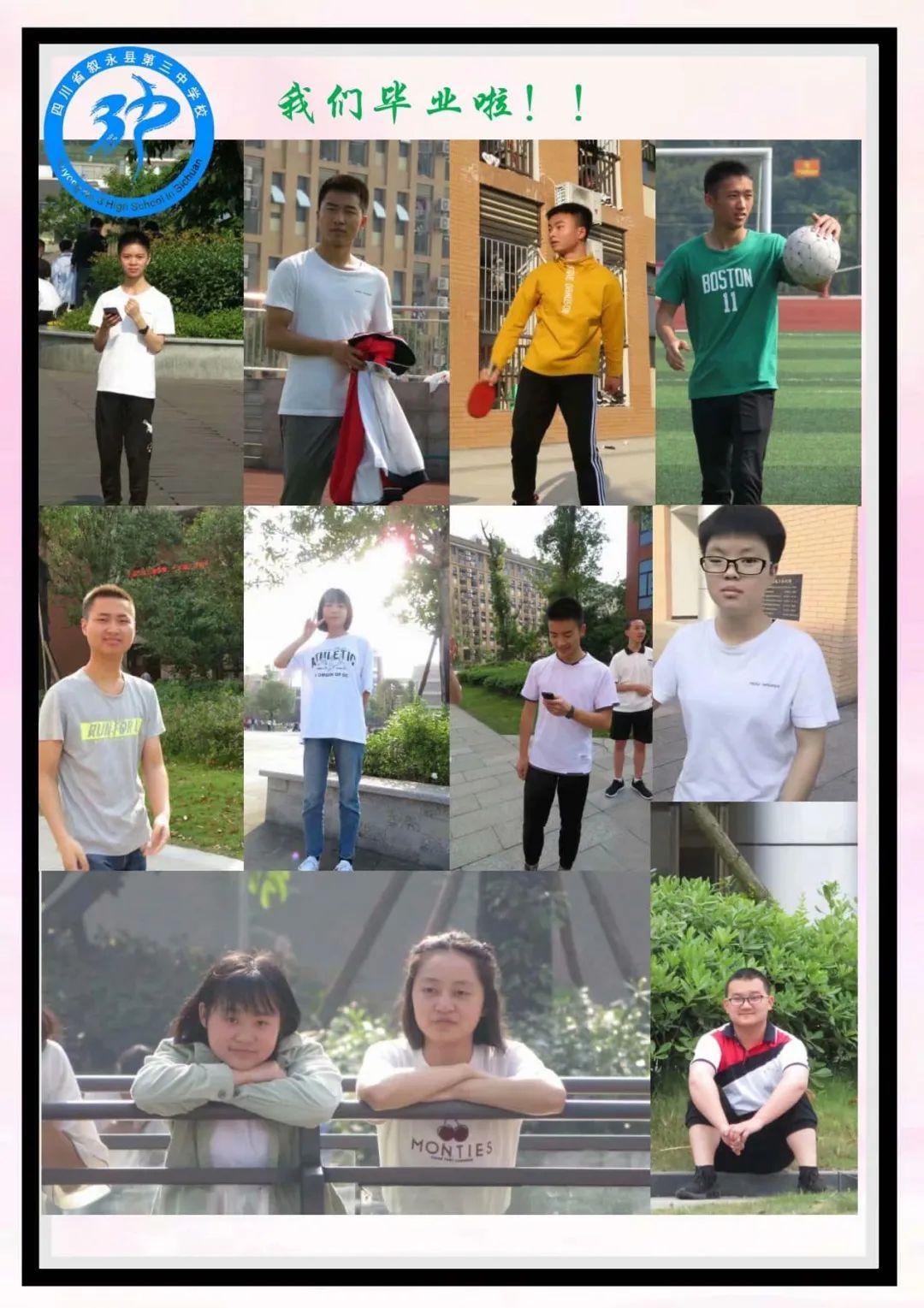 再见,云涛之家—叙永三中17级10班毕业纪念 叙永三中 第79张